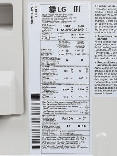 Сплит-система LG P09SP