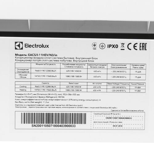 Electrolux EACS/I-11 HEV/N3