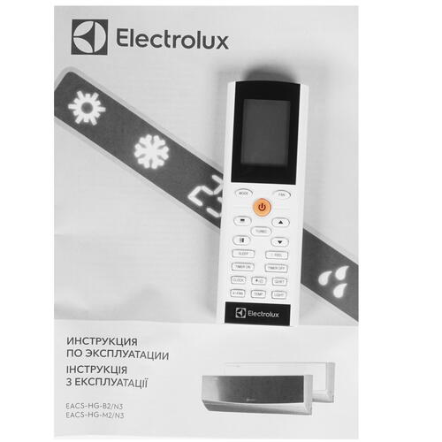 Electrolux EACS — 12HG-B2/N3