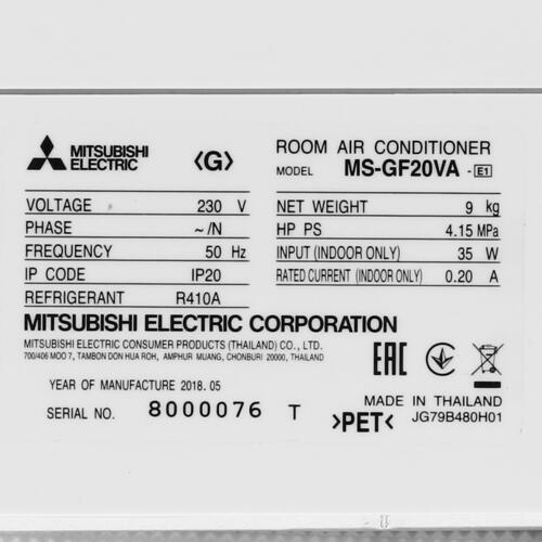 Сплит-система Mitsubishi Electric MS-GF20VA Серия Classic